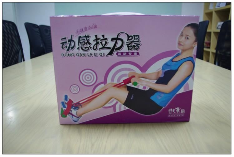 【女士脚蹬拉力器价格】女士脚蹬拉力器【图片