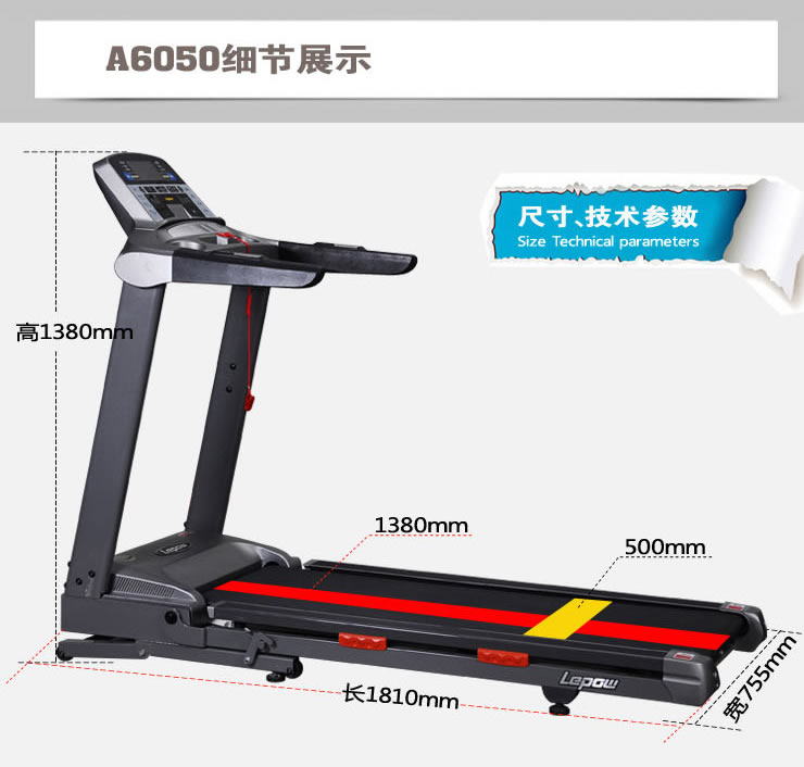 汇康跑步机a6050(交流变频)