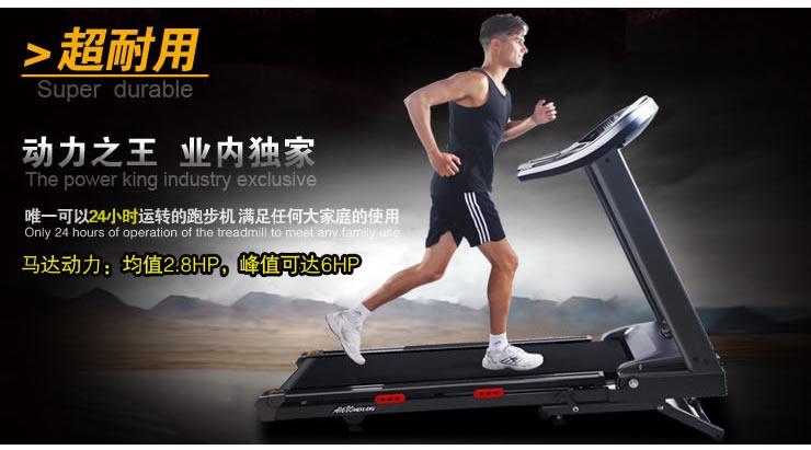 汇康跑步机a1680(交流变频)