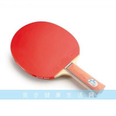 红双喜乒乓球拍1003