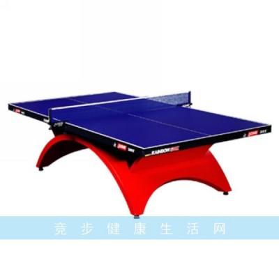 红双喜乒乓球桌TCH大彩虹