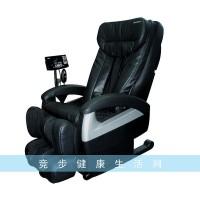 三洋伟德国际DR5700