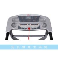 汇祥跑步机HX-0901B