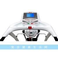汇祥伟德国际HX-0910A
