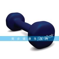 Reebok锐步 哑铃(2KG) RE-11052BL