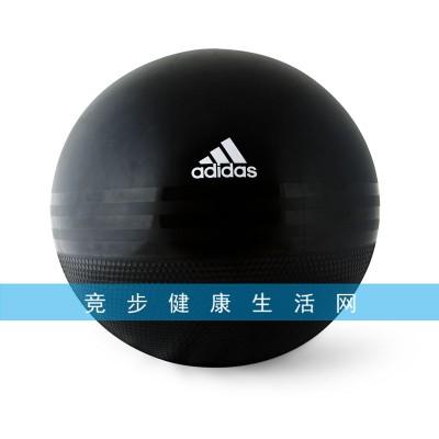 阿迪达斯 韵律球75CM  AD-11113