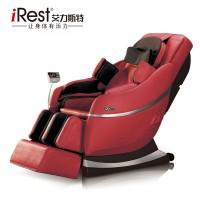 iRest 艾力斯特 按摩椅 H600(A33)