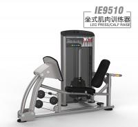 英派斯   IE9510  坐式肌肉训练器