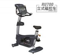 英派斯Impulse Pro    RU700商用直立式健身车