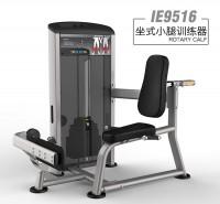 英派斯   IE9516坐式小腿训练器