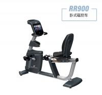 英派斯Impulse Pro   RR900 商用背靠式健身车