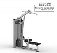 英派斯  IE9522 高拉力背肌及坐式背肌训练器