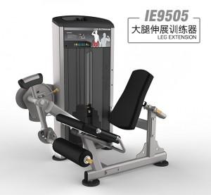 英派斯   IE9505大腿伸展训练器