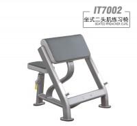 英派斯   IT7002坐式二头肌练习椅