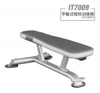 英派斯   IT7009平躯式哑铃训练椅