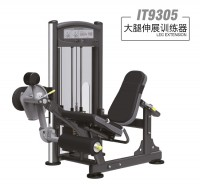 英派斯    IT9305大腿伸展训练器
