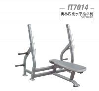 英派斯   IT7014奥林匹克水平推举椅