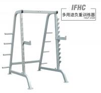 英派斯  IFHC  多用途负重训练器