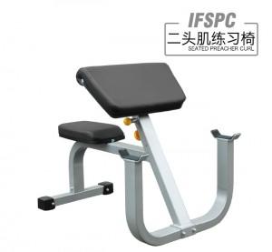 英派斯  IFSPC   二头肌练习椅