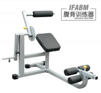 英派斯  IFABM  腹背训练器