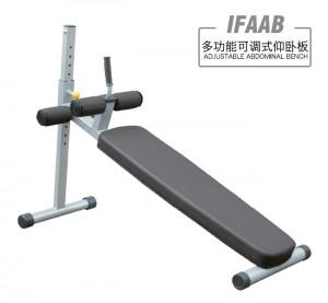 英派斯  IFAAB  多功能可调式仰卧板