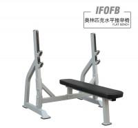 英派斯   IFOFB   奥林匹克水平推举椅
