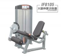 英派斯  IF8105   大腿伸展训练器