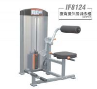 英派斯  IF8124   腹背肌伸展训练器