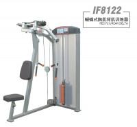 英派斯  IF8122   蝴蝶式胸肌背肌训练器