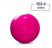 英派斯  TC2-3  韵律球(75cm)