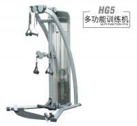 英派斯  HG5  多功能训练机