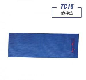英派斯  TC15  韵律垫