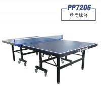 英派斯 PP7206 乒乓球台