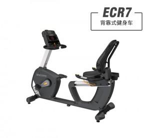 英派斯  ECR7   背靠式健身车