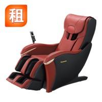 Panasonic 松下 按摩椅 EP-MA03【租赁】
